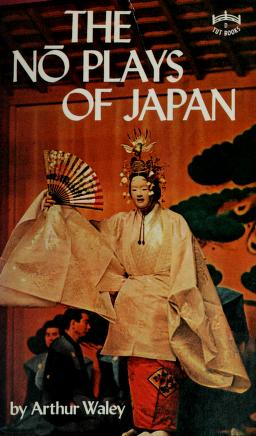 Cover of: The nō Plays of Japan | Arthur Waley