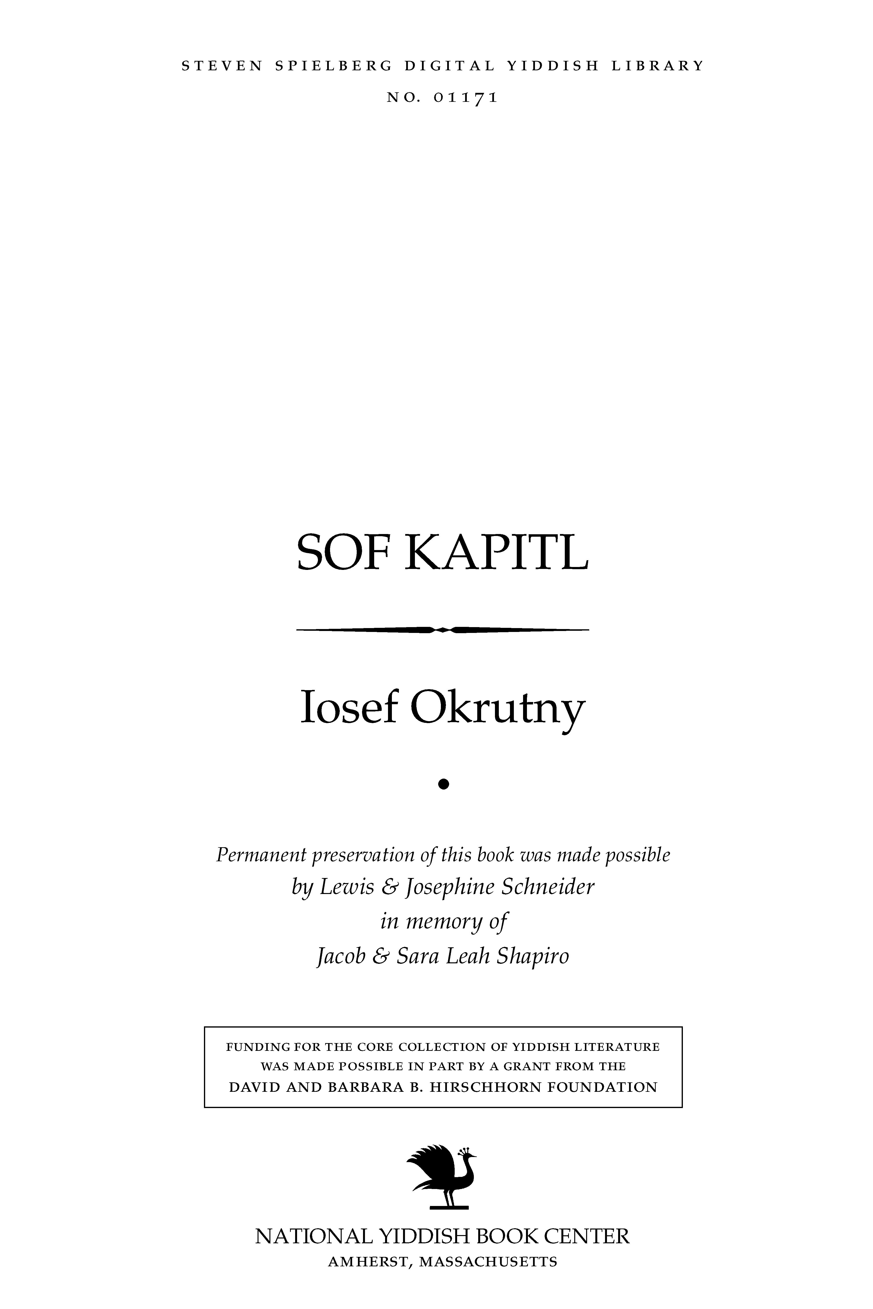 Cover of: Sof ḳapiṭl
