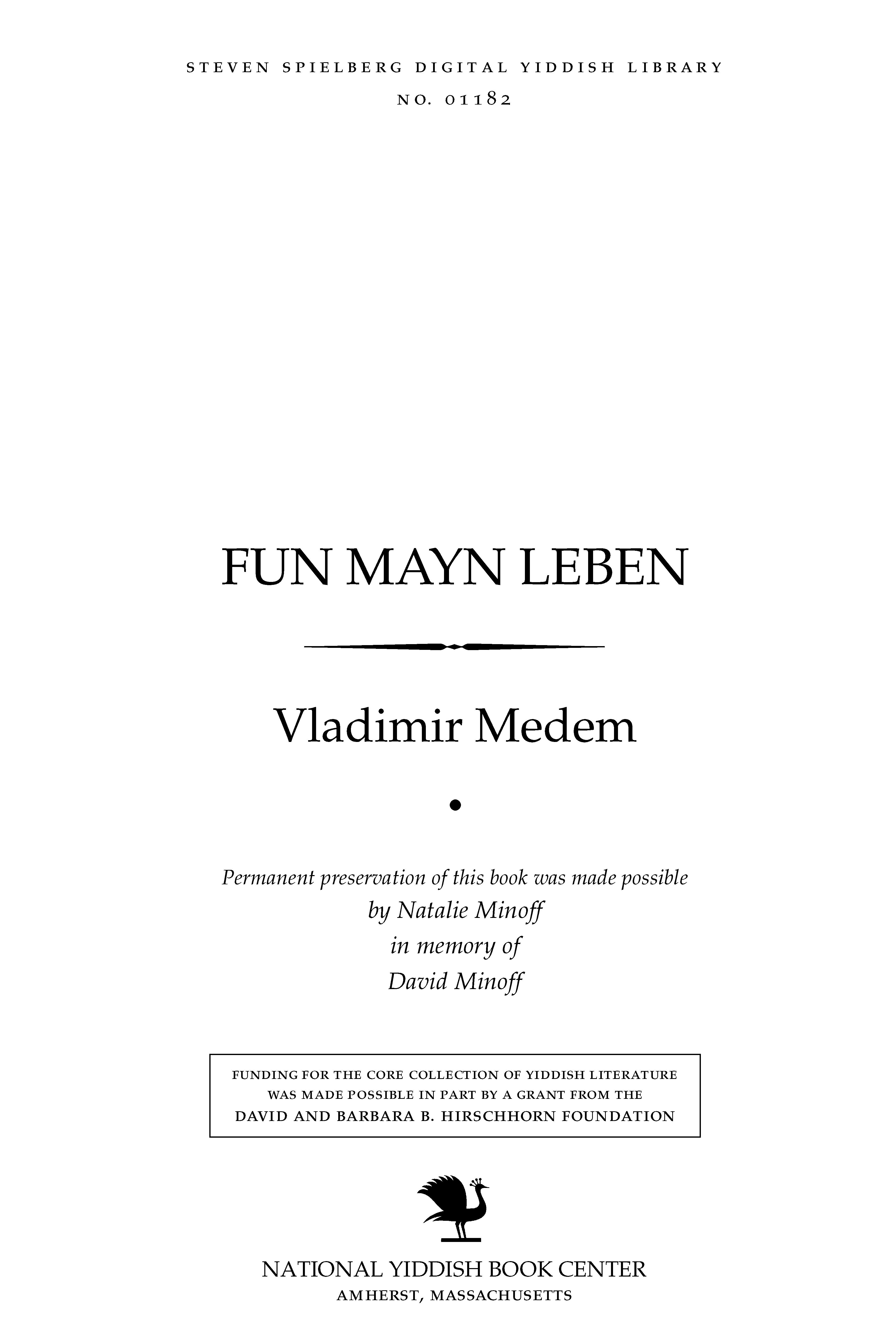 Cover of: Fun mayn leben