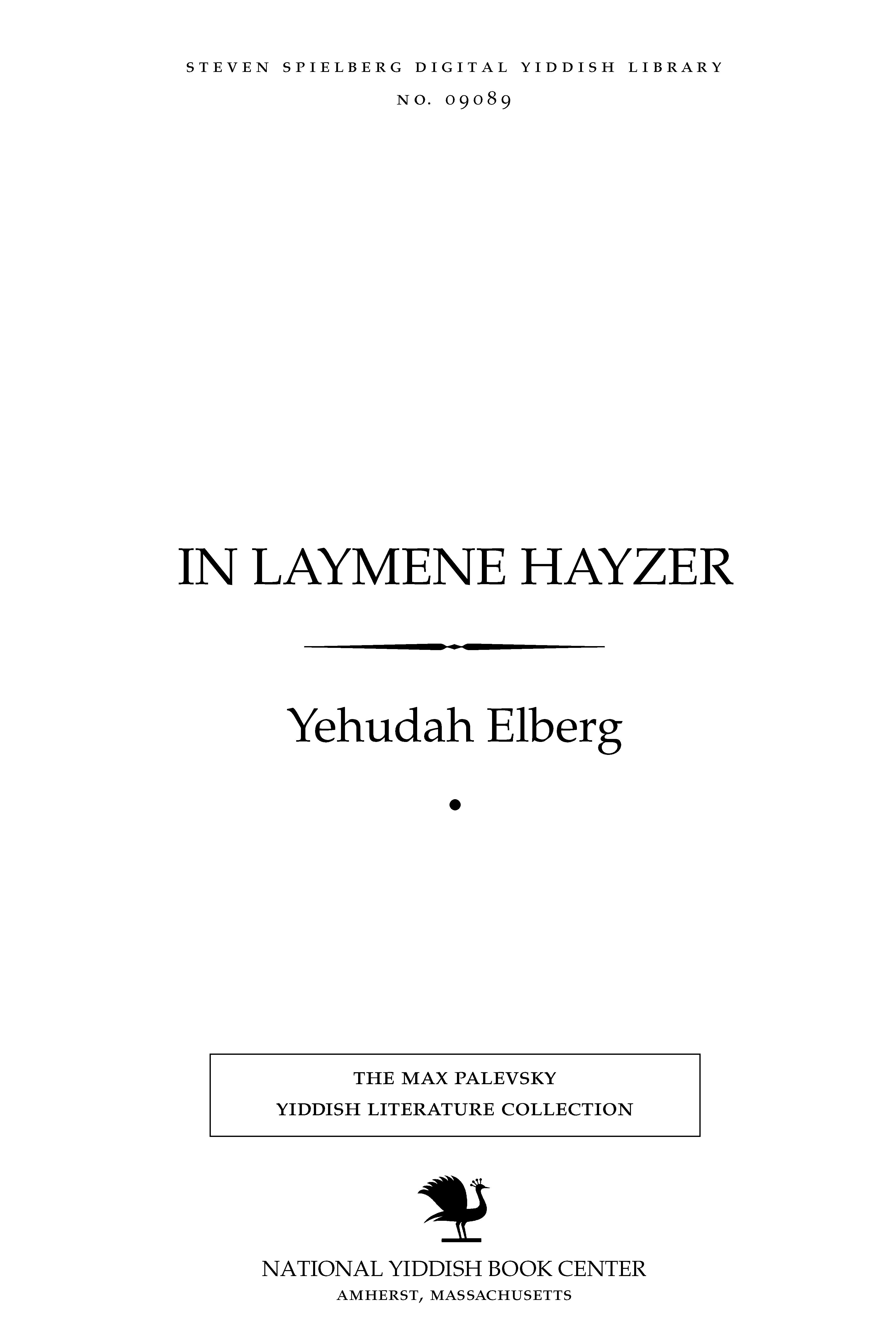 Cover of: In laymene hayzer